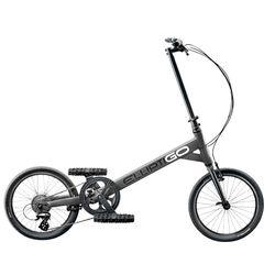 ElliptiGO Sub 8 Stand Up Bike
