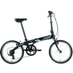 Dahon 2020 Vybe D7 Folding Bike