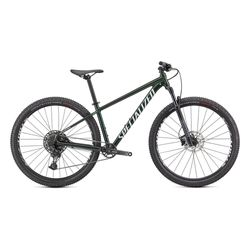 Specialized 2021 Rockhopper Expert 29er Hardtail Mountain Bike